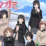 https://otakusfanaticos.wordpress.com/2012/04/11/amagami-ss/