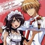 https://otakusfanaticos.wordpress.com/2012/05/22/kaicho-wa-maid-sama/