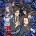 https://otakusfanaticos.wordpress.com/2014/11/27/kiseijuu-sei-no-kakuritsu-parasyte/