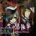 https://otakusfanaticos.wordpress.com/2014/07/10/kuroshitsuji-iii-book-of-circus/