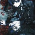 Kuroshitsuji OVA- Book Of Murder