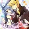 https://otakusfanaticos.wordpress.com/2013/01/21/mondaiji-tachi-ga-isekai-kara-kuru-sou-desu-yo/