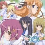 https://otakusfanaticos.wordpress.com/2012/05/30/otome-wa-boku-ni-koishiteru/