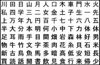kanji__