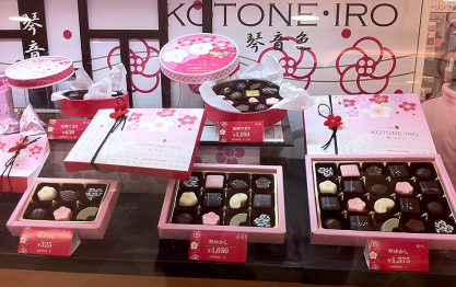 Resultado de imagem para curiosidades do valentine's day japão